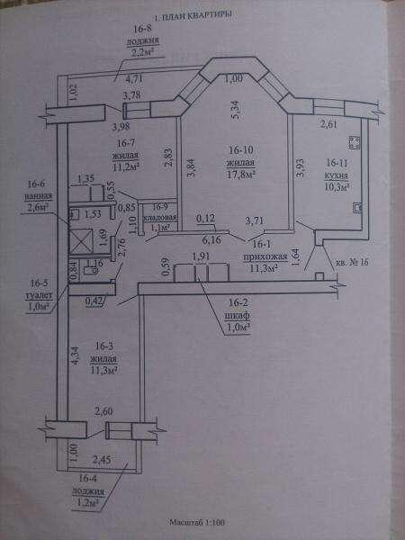 Продам квартиру 3-комнатную в г.Любань