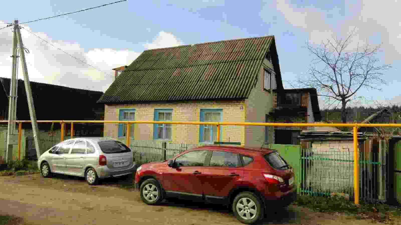 Продается дом в Колодищах