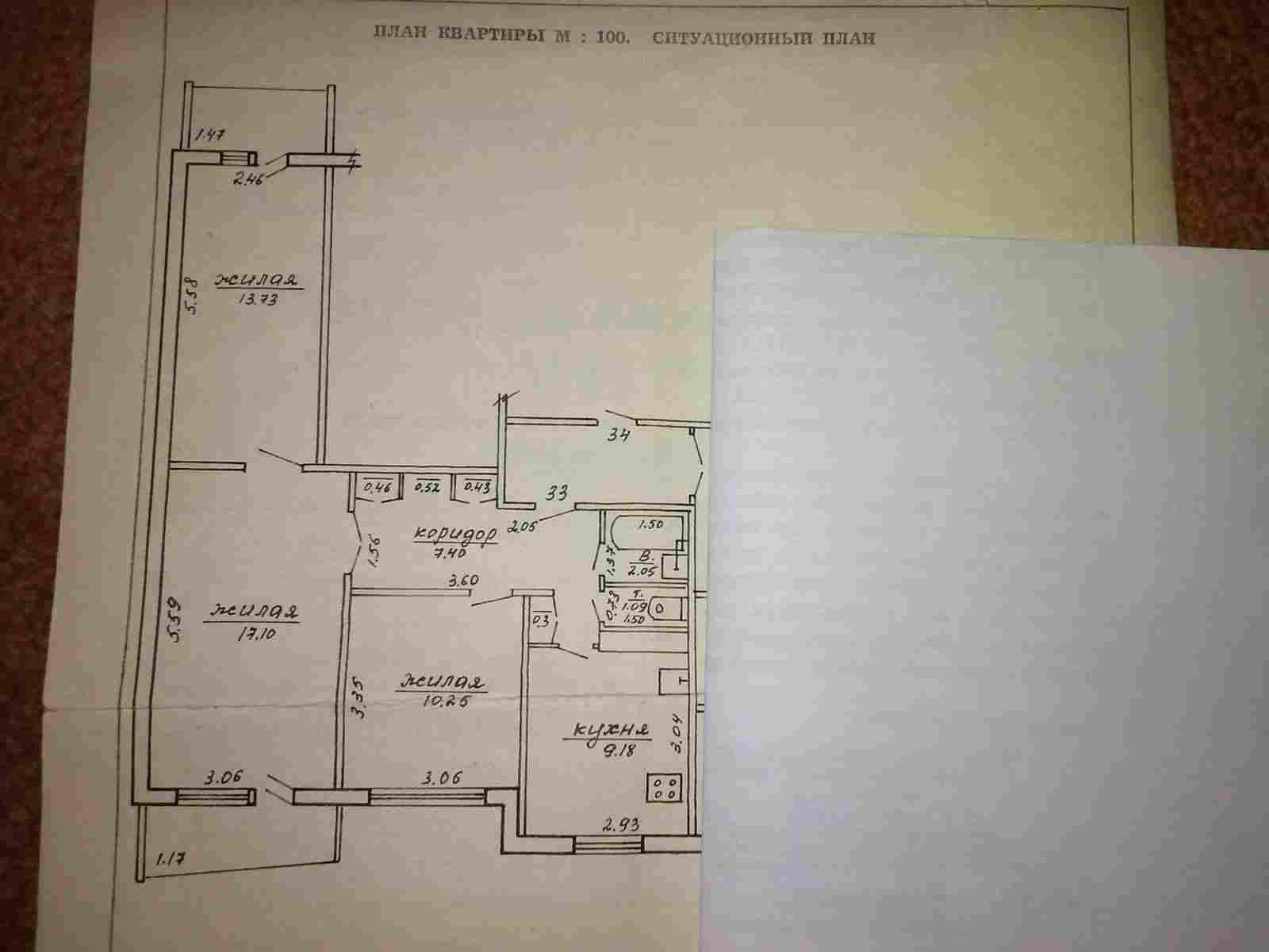 """Продам 3-х комнатную квартиру в г.Сморгонь, м-н """"Восточный"""". Фото"""