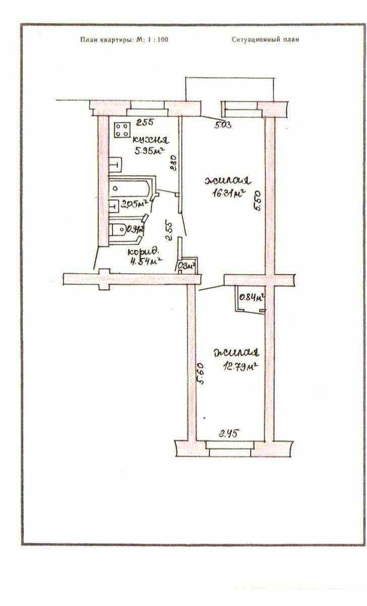 2-комнатная квартира по пр. Мира