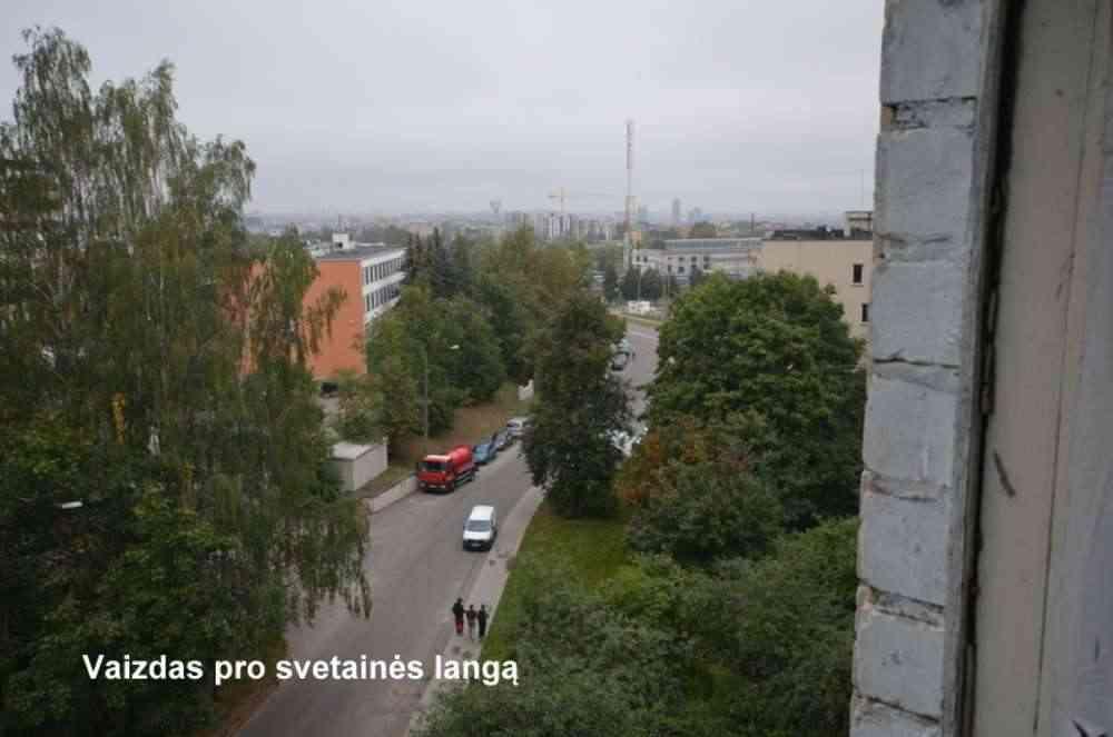 Продажа квартиры 29.05 м2, Литва, Вильнюс. Фото