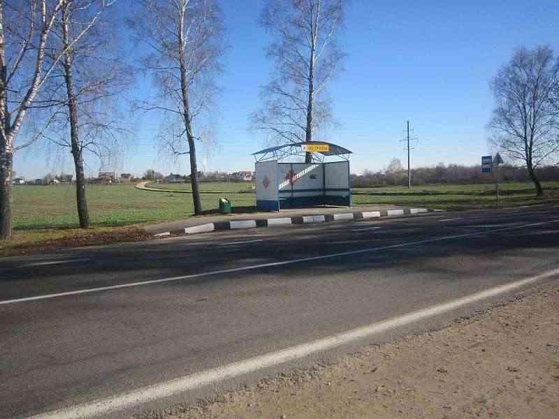 г. Руденск, дом. Фото