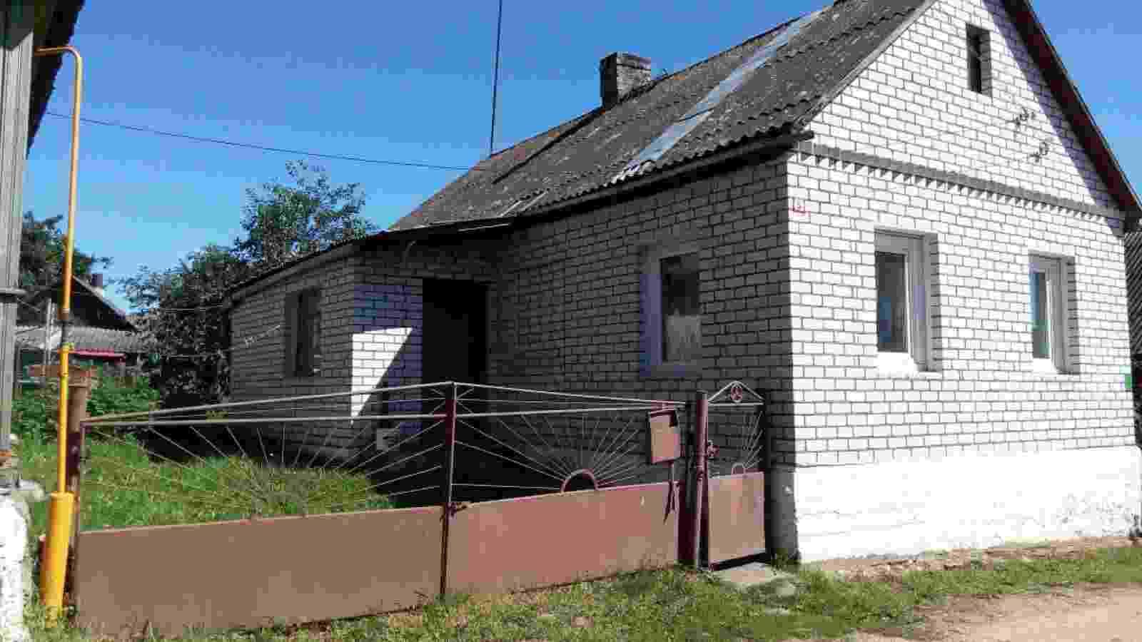 Дом жилой Продажа (или обмен на кв. в Минске, возможно, с доплатой) 25000 $