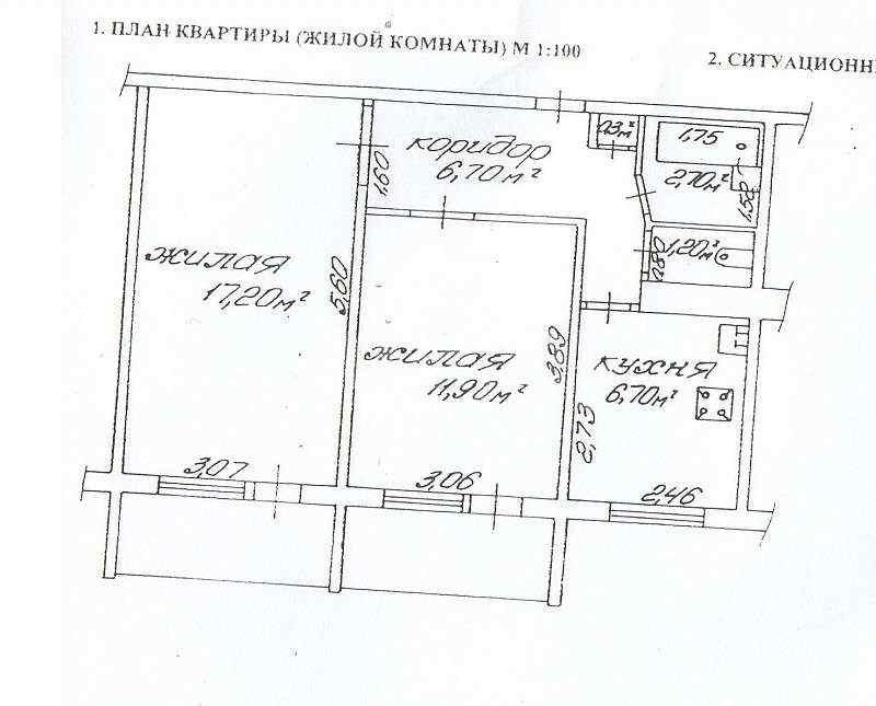 2-комн. кв-ра, Сов. р-н, ул. Владимирова, д.3. Фото