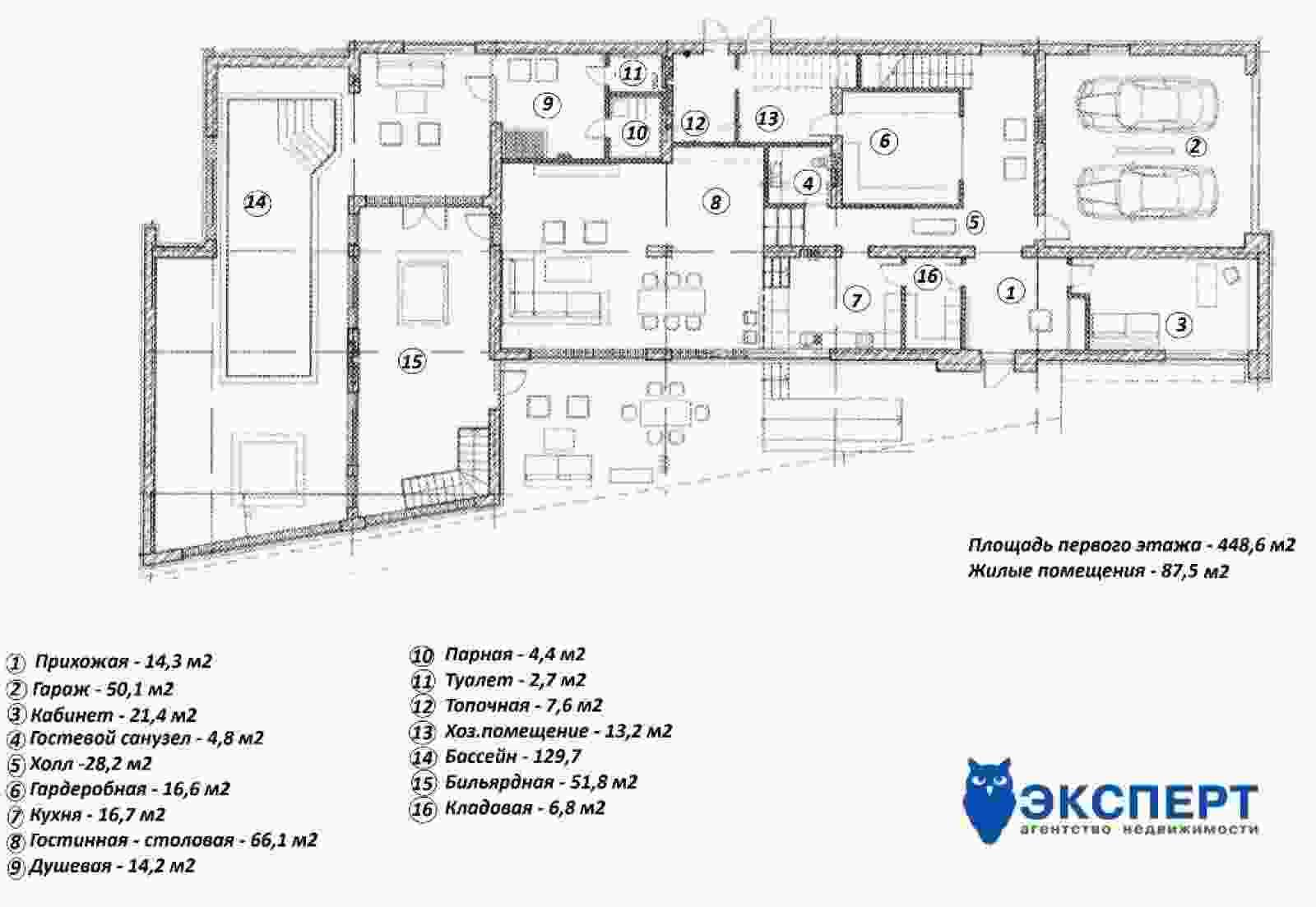 Двухэтажный кирпичный энергоэффективный коттедж в д. Тарасово под Минском.. Фото