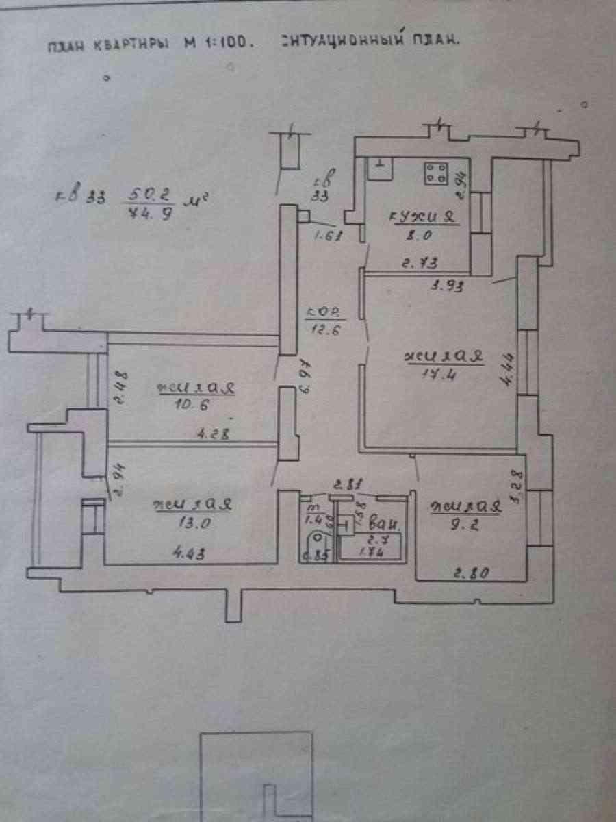 4-х комнатная квартира в центре г. Пинска