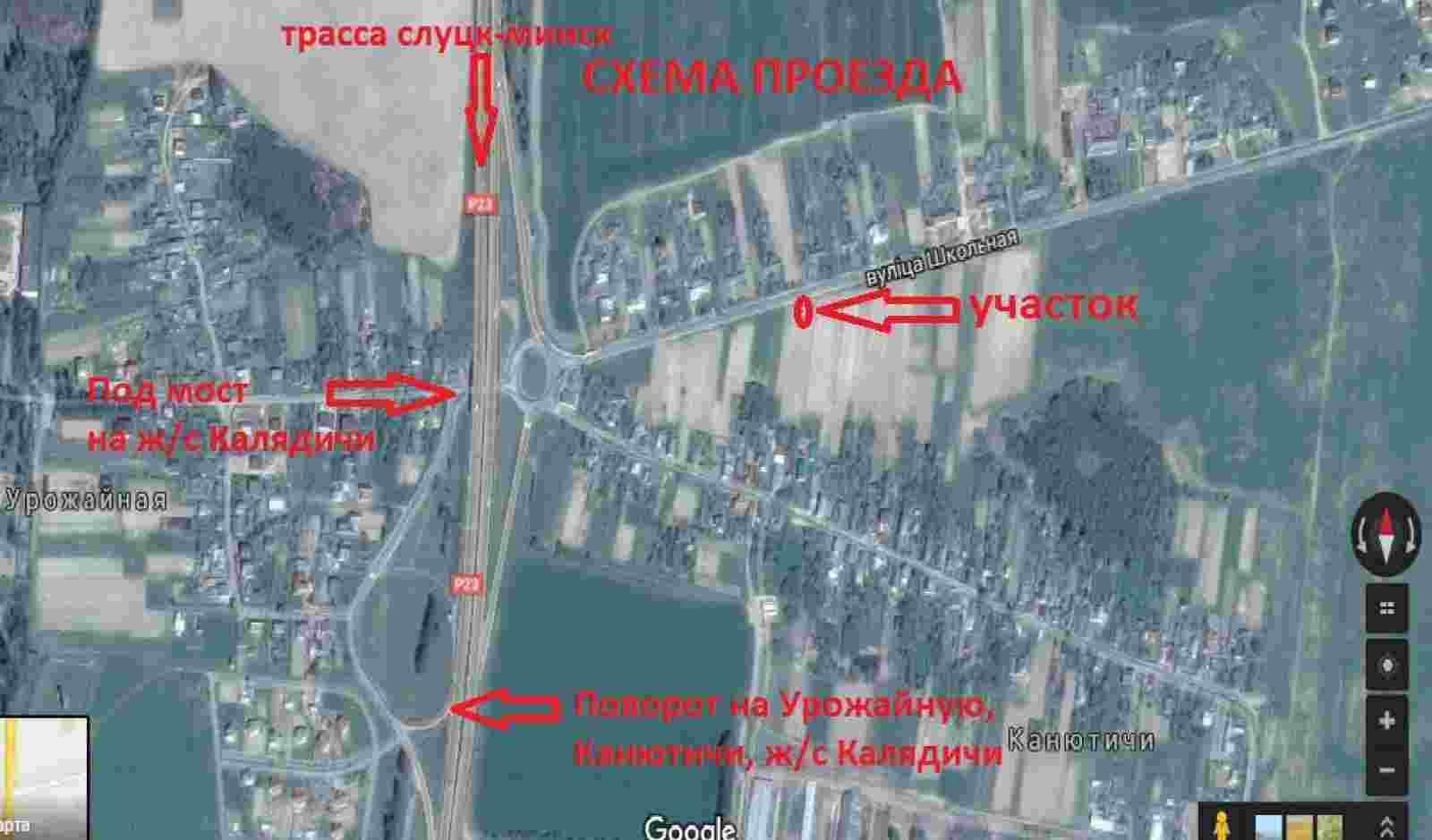 Участок 15 соток 4 км. от МКАД Слуцкое направление. Фото