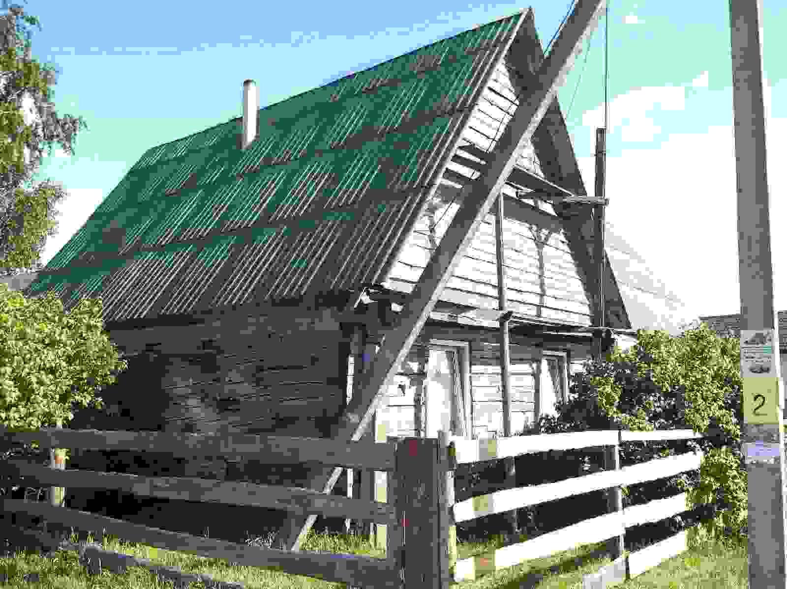 Продается дом в Ракове