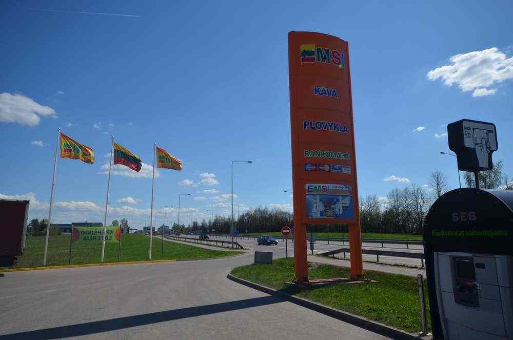 Аренда коммерческие помещения 85.0 м2, Литва, Вильнюс. Фото