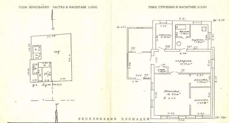 Дом, Добруш, ул. Бухонко
