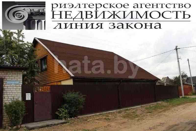 Дом, пер. Шкловский. Фото