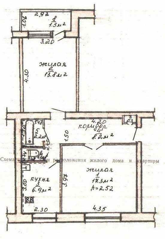 2-к. кв-ра, г. Речица, ул. Советская